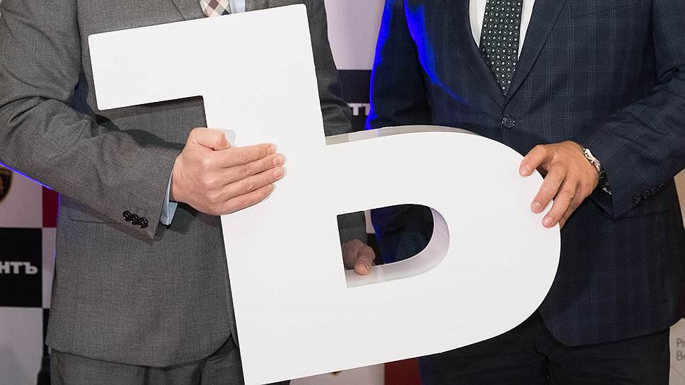 Презентация ежегодного рейтинга «Топ-менеджеры года» ИД «Коммерсантъ» в Санкт-Петербурге