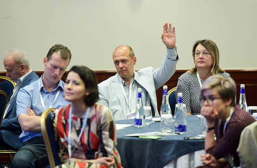 Участники конференции «Информационная безопасность — 2019»