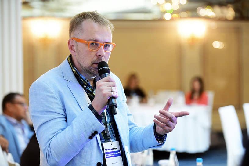 Модератор конференции, ведущий программы радио «Коммерсантъ FM» Петр Косенко