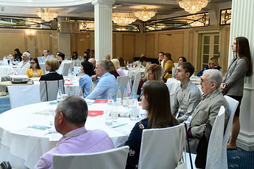 Участники конференции «Экология как путь устойчивого развития региона»