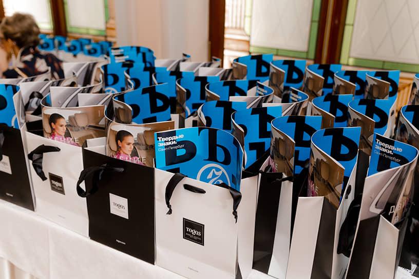 Ежегодная премия «Твердые знаки» ИД «Коммерсантъ» в Санкт-Петербурге