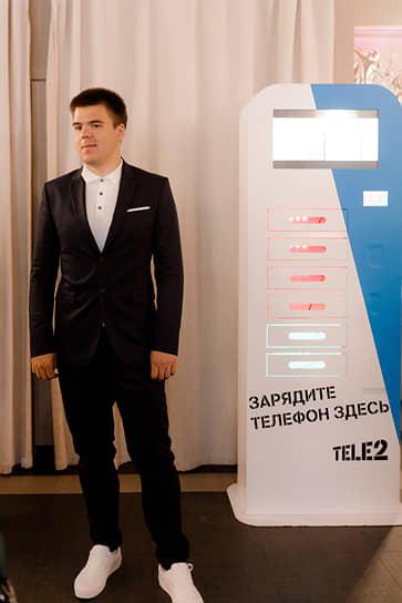 Официальный партнер вечера — оператор мобильной связи «Теле 2» и бренд Skylink