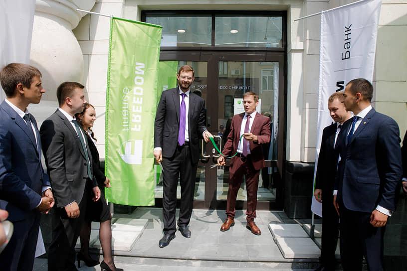 Генеральный директор ИК «Фридом Финанс» Тимур Турлов и председатель правления банка «Фридом Финанс» Геннадий Салыч