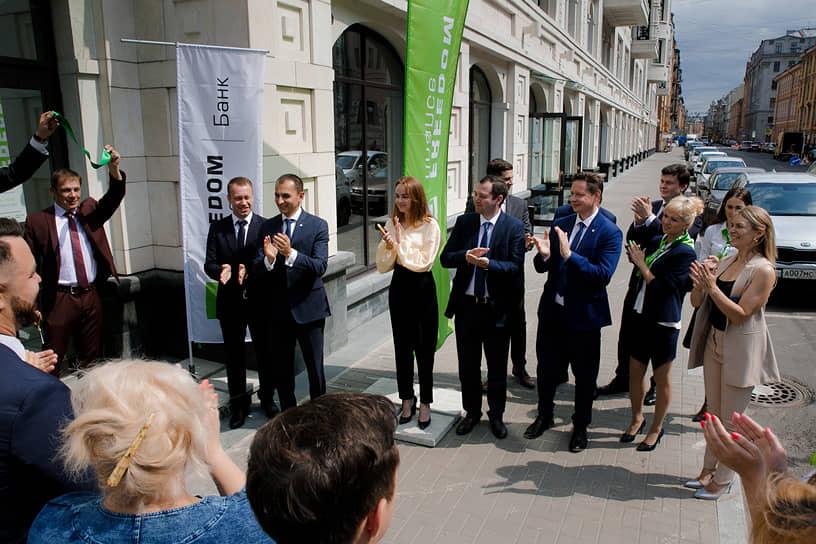 Открытие нового территориального отделения ИК «Фридом Финанс» в Санкт-Петербурге