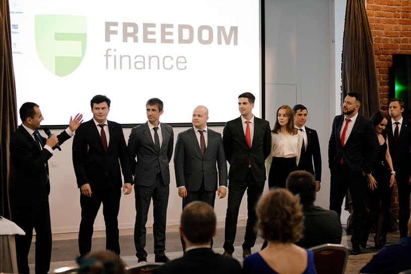Команда ИК «Фридом Финанс» в Санкт-Петербурге