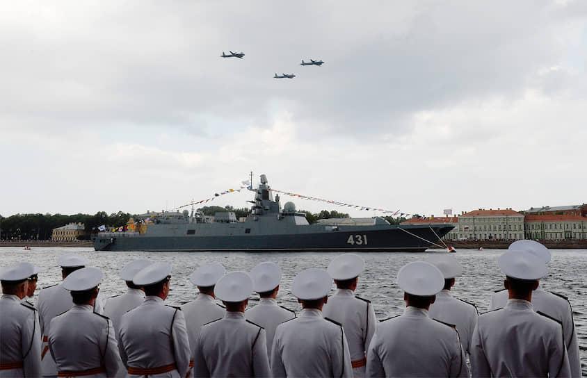 Празднование Дня Военно-морского флота России в Санкт-Петербурге
