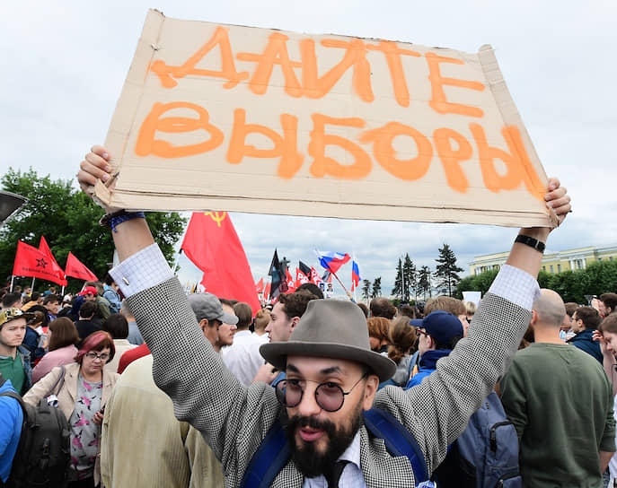 Митинг против произвола на выборах в Санкт-Петербурге прошел на площади Ленина