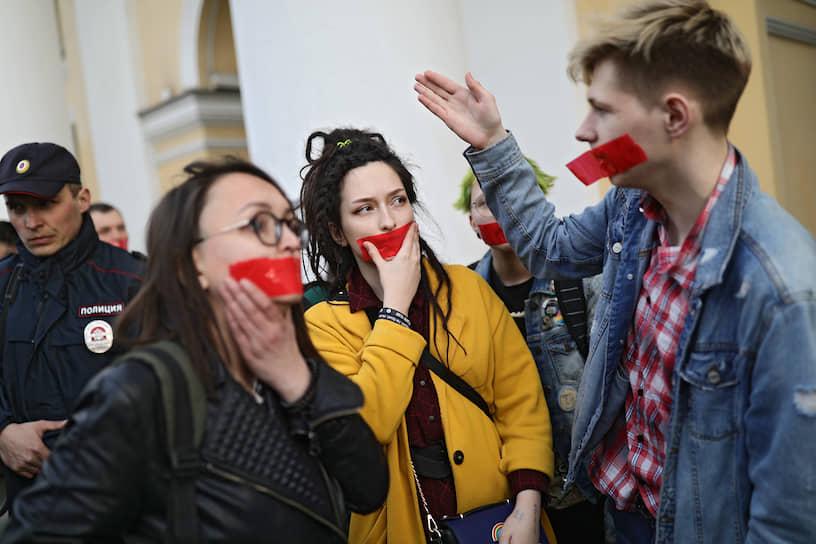 Участники несогласованной акции в защиту ЛГБТ движения в центре города