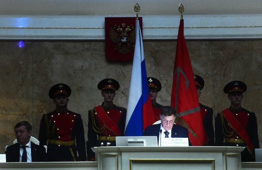 Торжественное заседание Законодательного собрания Санкт-Петербурга в честь 25 годовщины образования Законодательного собрания Санкт-Петербурга