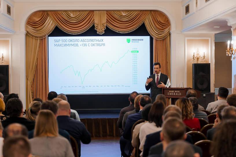 Выступление заместителя генерального директора ИК «Фридом Финанс» Игоря Клюшнева по актуальным инвестиционным идеям 2020 года