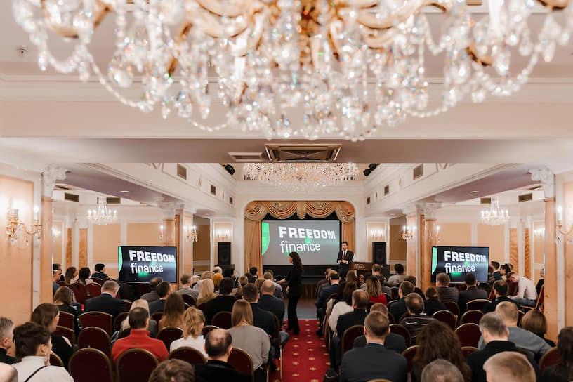 Мероприятие: «Старт делового сезона 2020: актуальные инвестиционные идеи»