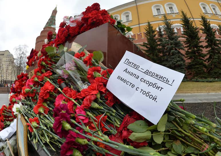 Другие страны и регионы выражали поддержку Санкт-Петербургу, а особенно тем, чьи близкие пострадали от действий террористов