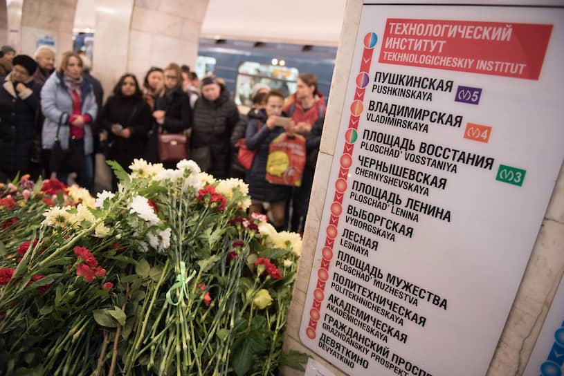 Установка мемориального знака в память о жертвах теракта также пройдет без участия горожан