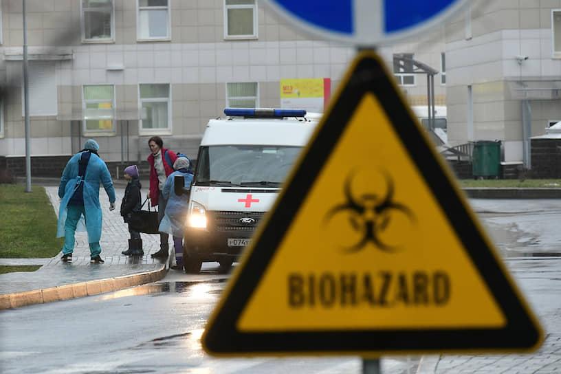 Клиническая инфекционная больница имени С. П. Боткина во время работы по предотвращению эпидемии коронавируса
