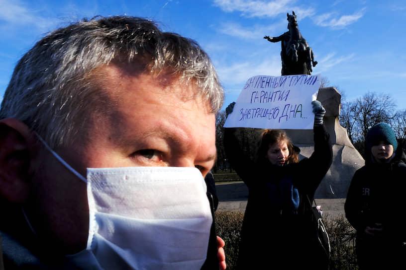 Пикеты в защиту конституционного строя РФ на Сенатской площади у здания Конституционного Суда