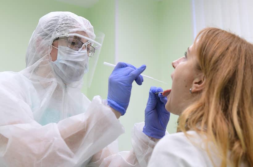 """Частная лаборатория """"Хеликс"""" (HELIX), где проводят анализы у пациентов на наличие заражения коронавирусной инфекцией"""