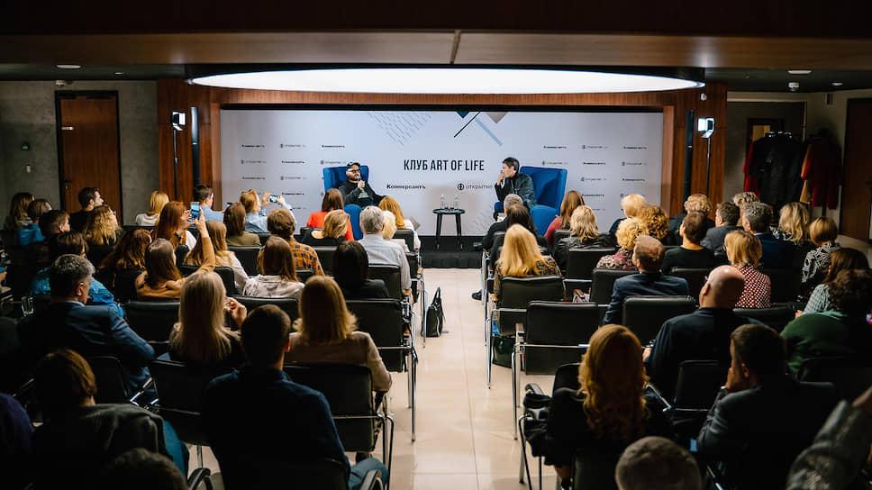 Public talk с Кириллом Серебренниковым