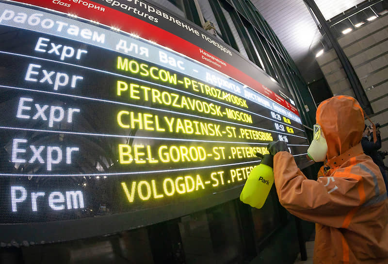 Сотрудники МЧС России во время дезинфекции Ладожского вокзала