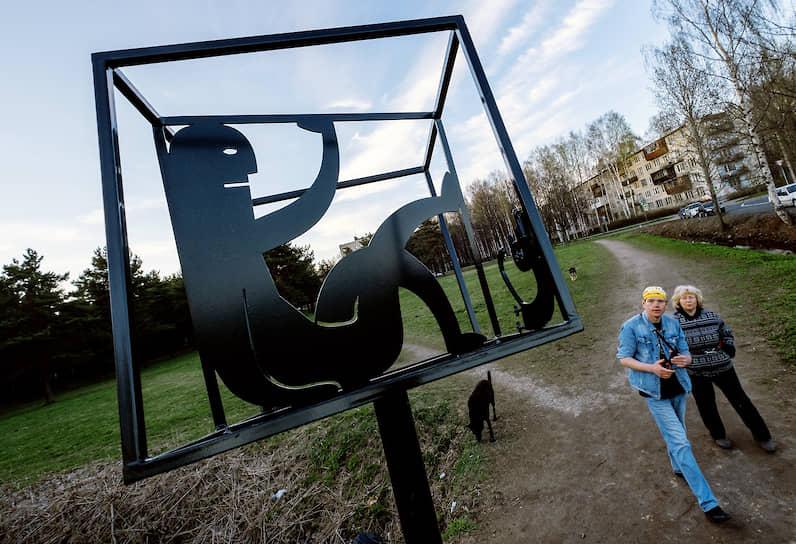 Памятник самоизоляции в Пискаревском парке
