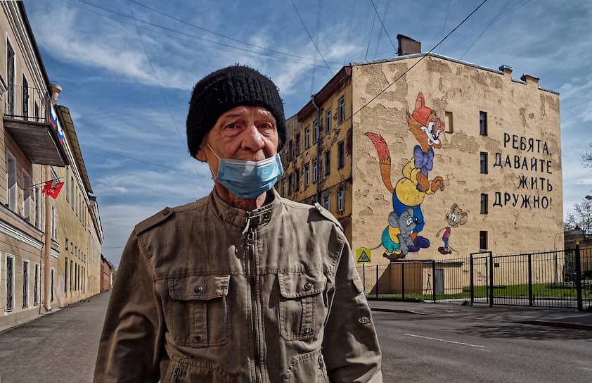 Пожилой мужчина в медицинской маске на улице