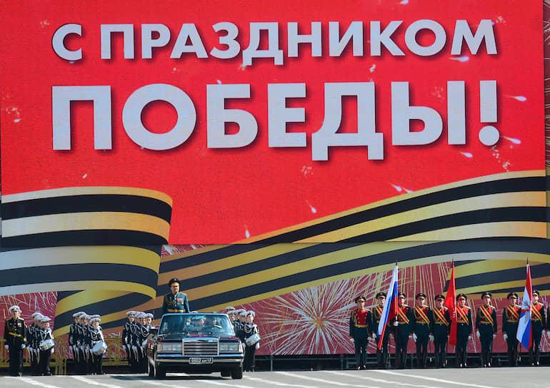 Военный парад, посвященный 75-й годовщине Победы в Великой Отечественной войне на Дворцовой площади.