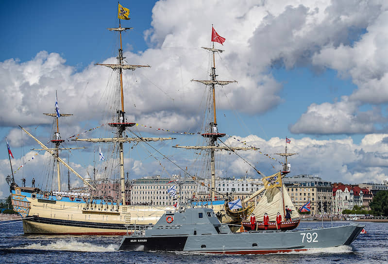 Главный военно-морской парад в честь Дня Военно-морского Флота (ВМФ) России