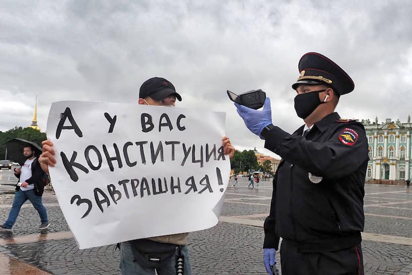 Участник акции протеста на Дворцовой площади против внесения изменений в Конституцию России