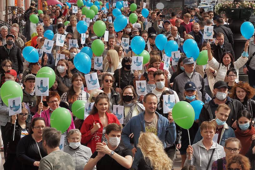 Акция солидарности с протестующими в Хабаровске прошла от Малой Садовой улицы до канала Грибоедова