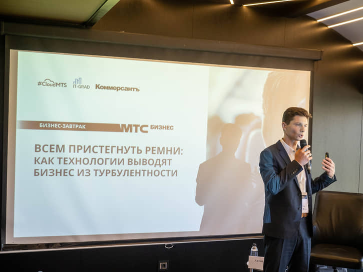 Директор по стратегии облачного бизнеса МТС Антон Захарченко