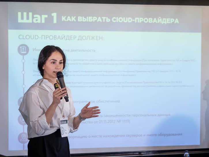 Старший юрист практики разрешения споров и сопровождения юридической компании «ССП-Консалт» Лейла Тагиева