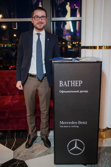 Партнер мероприятия компания «Вагнер» — официальный дилер Mercedes-Benz в Санкт-Петербурге