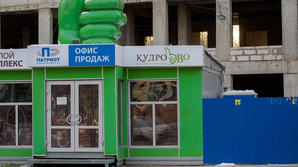 Земли в Кудрово «Патриот» приобрел в 2016 году у ГК «Евроинвест». На этой территории новый собственник планировал построить около 130 тыс. кв. м жилья, однако возвел только два дома