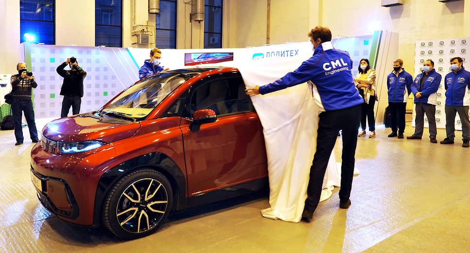 Презентация ходового предсерийного образца электромобиля «КАМА-1» в Санкт-Петербургском политехническом университете Петра Великого