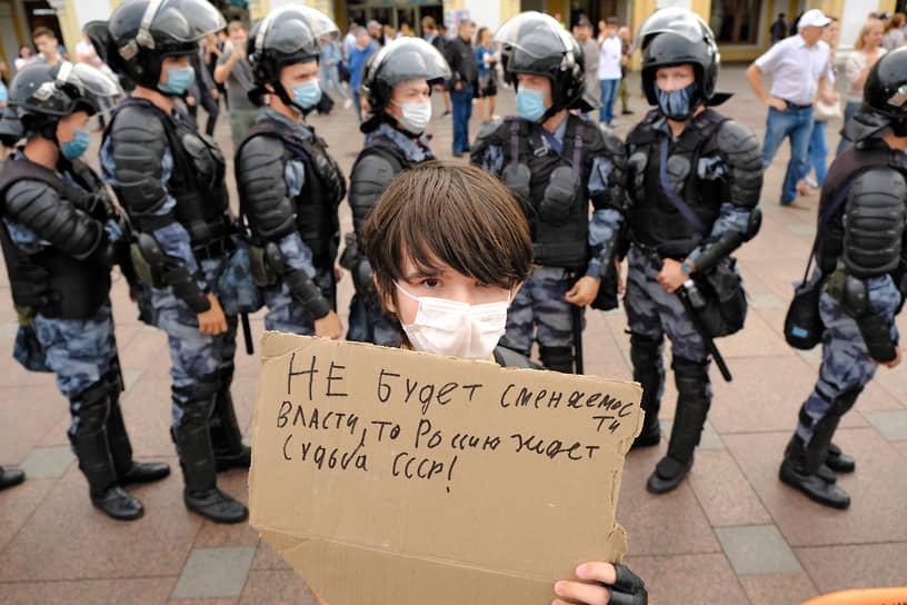 Участник очередной протестной акции возле Гостиного двора