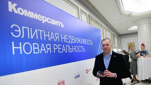 Элитная недвижимость: новая реальность  / 30 марта 2021 года ИД «Коммерсантъ»в Санкт-Петербурге провел круглый стол, посвященный трендам элитной недвижимости на рынке Санкт-Петербурга.