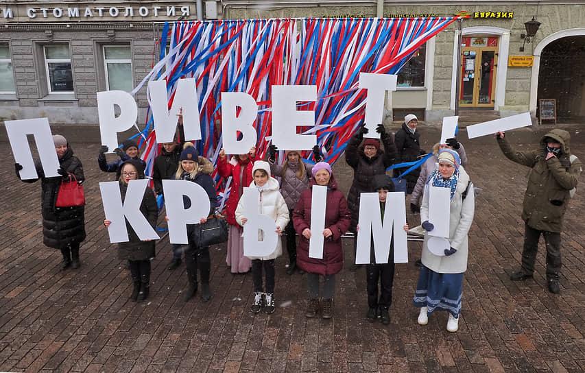 Праздничные мероприятия, посвященные дню воссоединения Крыма с Россией