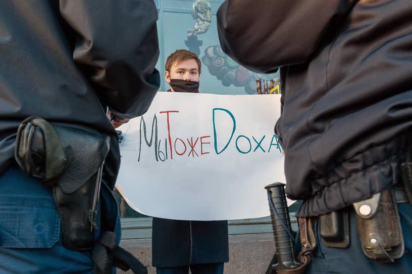 Серия одиночных пикетов поддержку редакторов студенческого издания DOXA, которым предъявили обвинения в вовлечении несовершеннолетних в опасные для них действия (ст. 151.2 УК)
