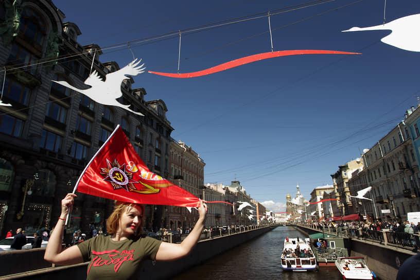 Девушка с флагом на мосту через канал Грибоедова