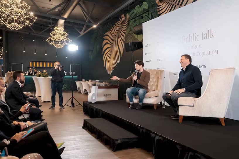 Журналист Александр Малич и актер, режиссер и телеведущий Максим Виторган