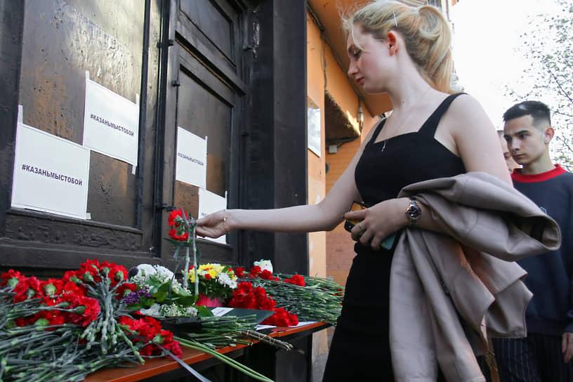 Народный мемориал в память о жертвах трагедии в Казани у здания представительства Республики Татарстан в Санкт-Петербурге