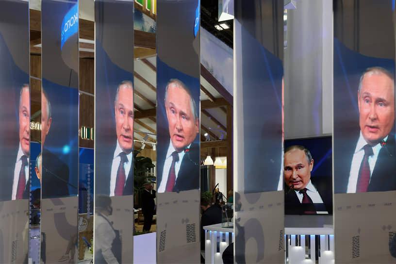 XXIV Петербургский международный экономический форум. Трансляция выступления президента России Владимира Путина на пленарной сессии форума