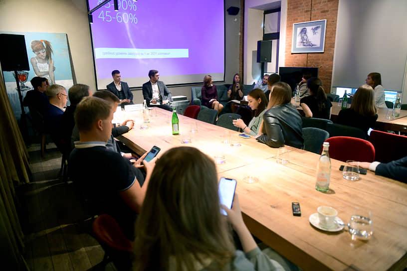 Бизнес-встреча «Все точки над А: обсуждаем реалии и оцениваем риски рынка апартаментов»
