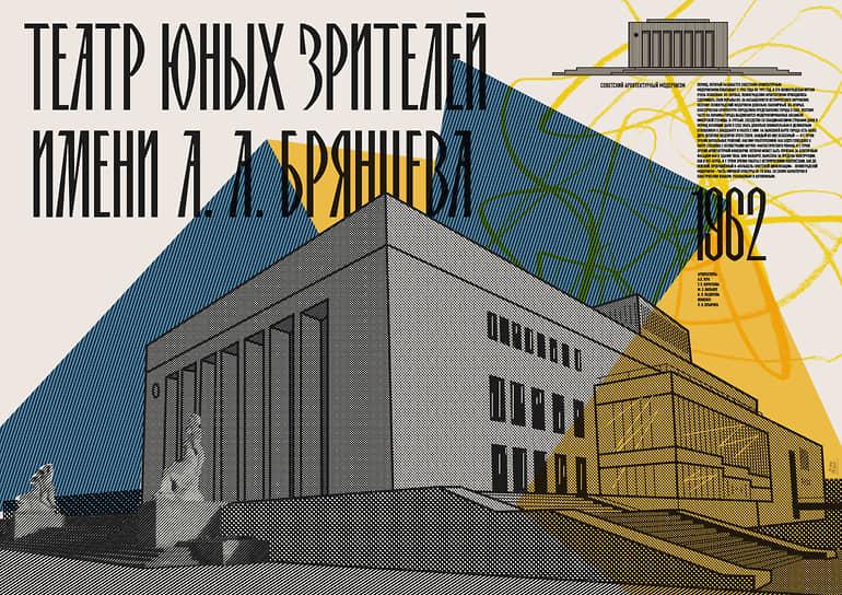 Пётр Банков, серия «Ленинградский модернизм», ARTSTUDIO Moskovsky