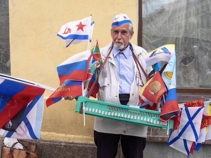 Продавец Российской и советской символики в День ВМФ в центре города
