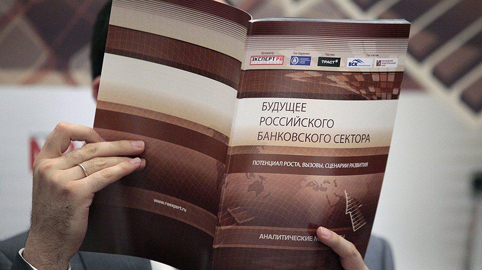 магазины партнеры карты рассрочки хоум кредит в москве