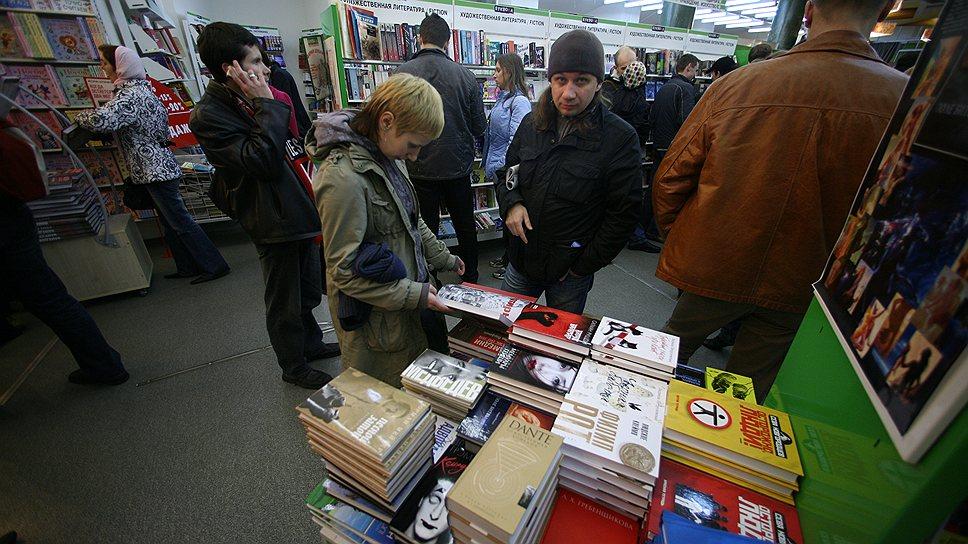 По различным оценкам, объем петербургского рынка книготорговли в настоящее время составляет около 6 млрд рублей