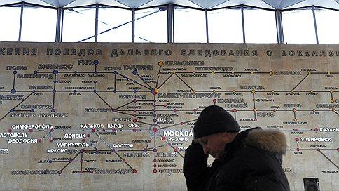 Петербург на перепутье