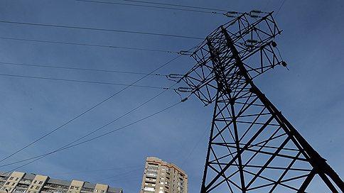 Ориентиры для энергетиков