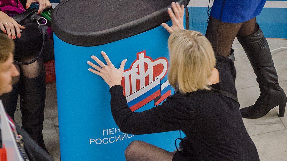 Неактивное участие россиян в программе софинансирования пенсий аналитики связывают со свойственной российскому менталитету привычкой «долго запрягать, но быстро ехать»