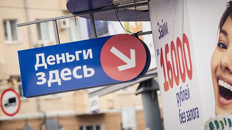 пойдем микрозаймы кредитная карта онлайн без справок украина